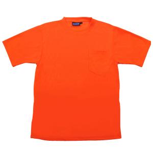 61772_61773_61774_61775_61776_61777_61778_9601_orange