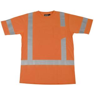 9801S_Orange_61270-61271-61272-61273-61274-61275-61276